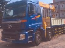 Xe tải thaco auman C300B gắn cẩu Soosan 7 tấn